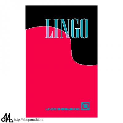 لینگو