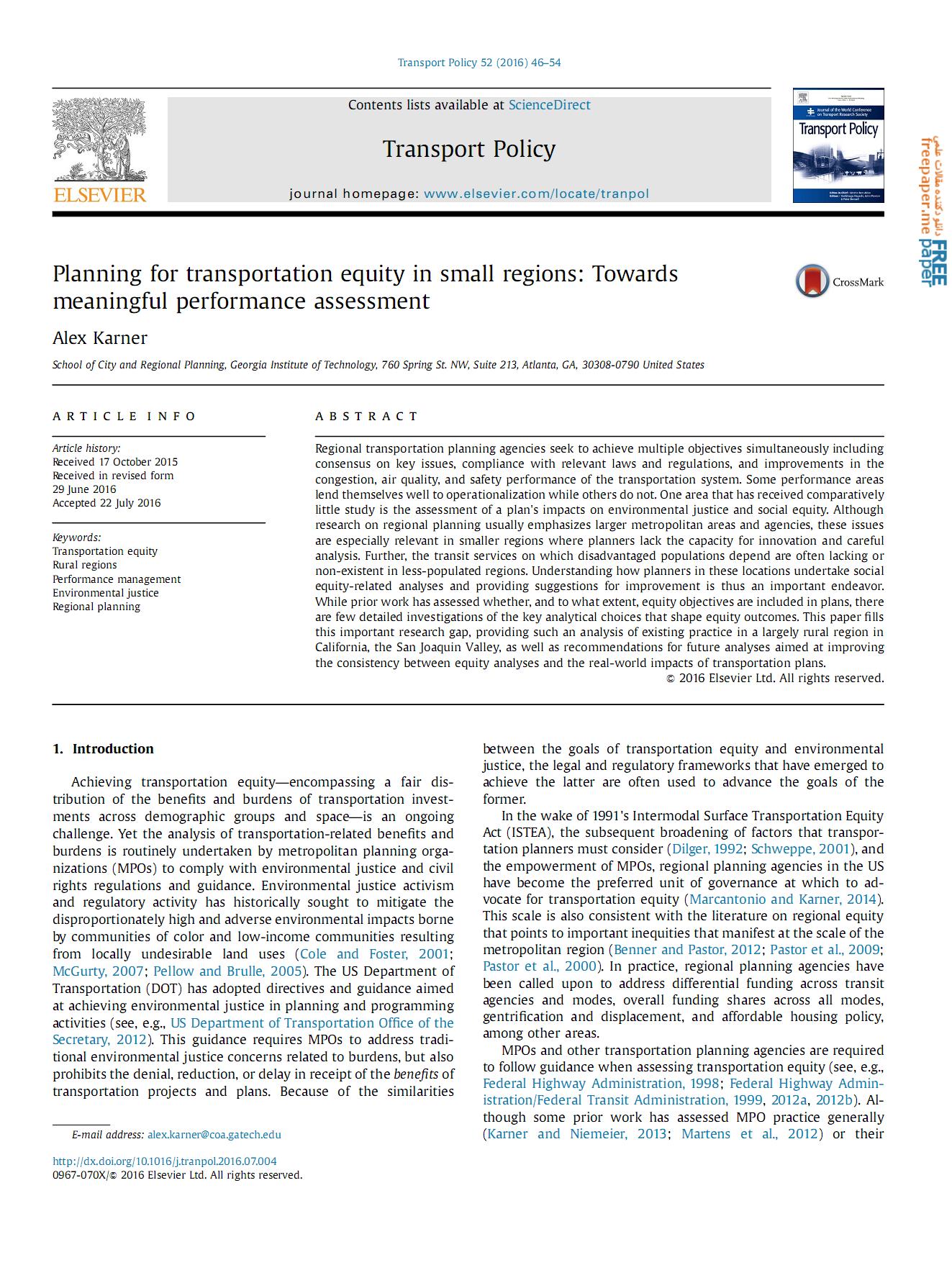 برنامه ریزی برای سهام حمل و نقل در مناطق کوچک: بسمت ارزیابی عملکرد معنی دار