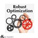 21hj 1 کامل ترین محصول آموزشی بهینه سازی استوار (رباست) فایل جامع آموزشی و حل مثال با گمز