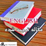دانلود جدیدترین مقالات isi به همراه ترجمه