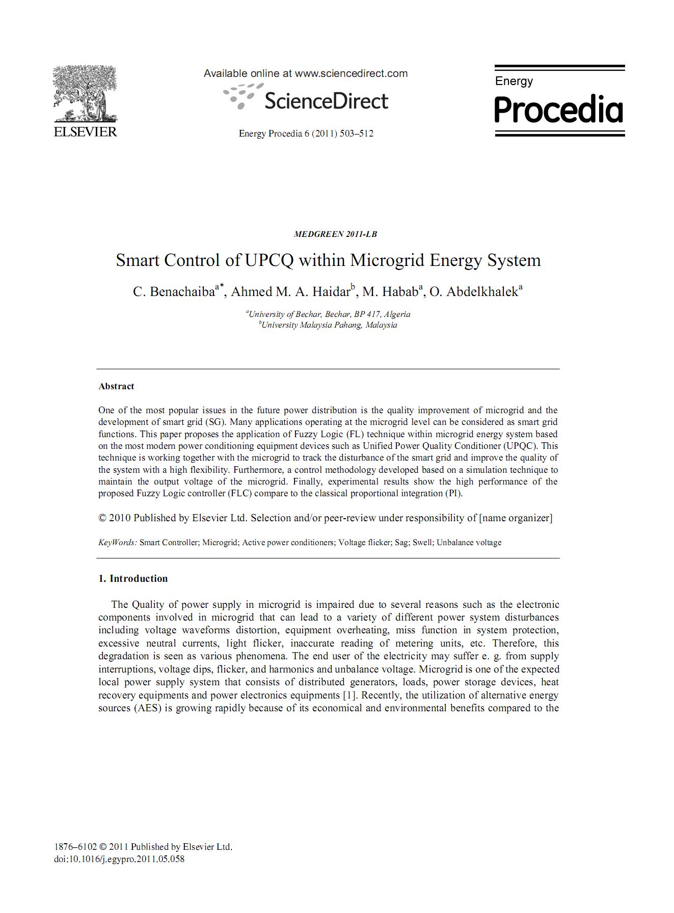 کنترل هوشمند UPCQ مطابق با سیستم انرژی ریز شبکه