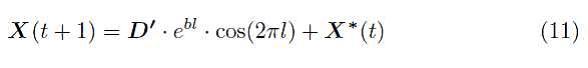 22 الگوریتم بهینه سازی وال (WOA)